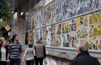 "Festival subkulture Paralel: ""Tragom Otpisanih"""