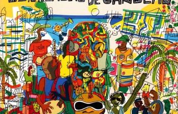 ''El Milagro de candeal'' (Čudo iz Kandeala)