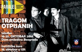 Oslobođenje Beograda 18-19. oktobar